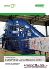 Higgins Balers Ltd: Europress pdf brochure